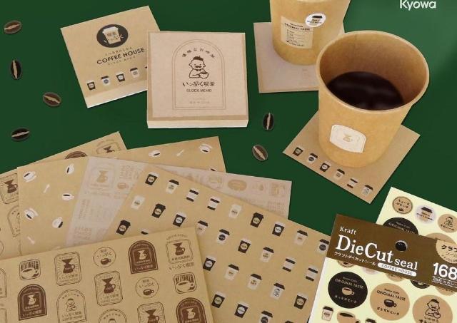 インスタで話題、100均「コーヒーハウス」シリーズ。レトロ&クラフト感にキュン!