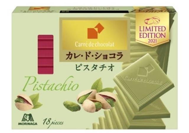 「カレ・ド・ショコラ」にピスタチオきたー!ご褒美チョコにぴったり。