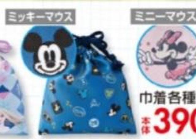 【しまむら】ディズニー、サンリオ、すみっコ...590円以下のアイテム可愛すぎ!