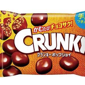 【セブン】チョコ好き集合!いまトッポ買うとポップジョイもらえるよ~。