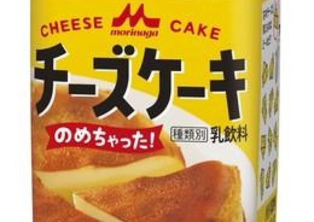 飲むチーズケーキだと!?コンビニで買える「チーズケーキのめちゃった」気になる。