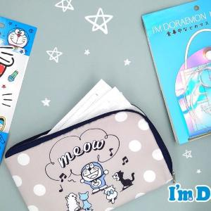 ドラえもんの激カワ「マスクアイテム」発見!オーロラ色のバッグ可愛すぎないか?
