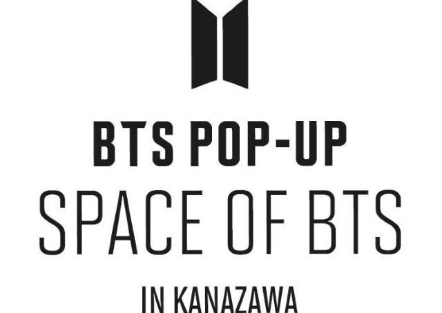 BTSのポップアップストアが期間限定でオープン