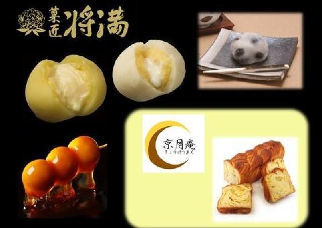 こだわりの素材と伝統の技で生み出す、和菓子&デニッシュを特別販売。