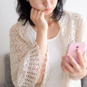 20~30代の女性8割が「悩み」を吐き出せず。「同僚以外に相談したい」