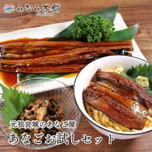 【送料無料】4000円の「穴子」が1480円!!おうちごはん捗りそう。