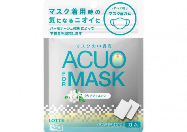 ロッテ初「マスク用ガム」。マスクの不快なにおいをジャスミンの香りに。