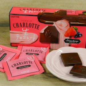 ロッテの個包装「生チョコ」にストロベリー味登場!味も見た目も華やか。