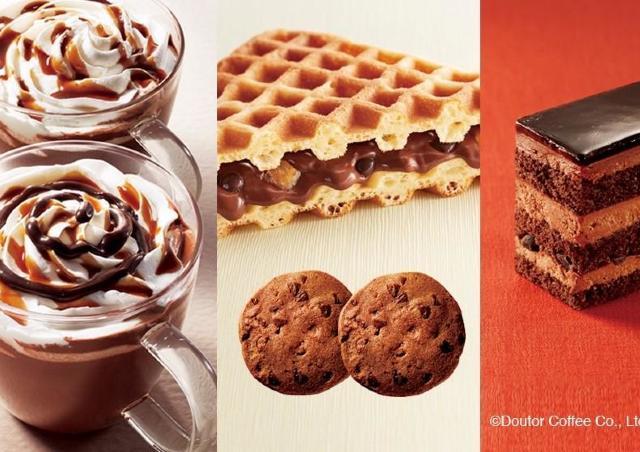 ドトールの「ショコラフェア」が美味しそう。ショコラムース絶対食べなきゃ。