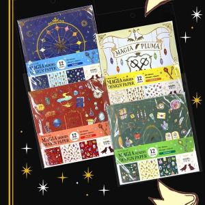 【キャンドゥ】「すんごいかわいい」「絵柄が最高」MAGIAシリーズは大人買い必至!