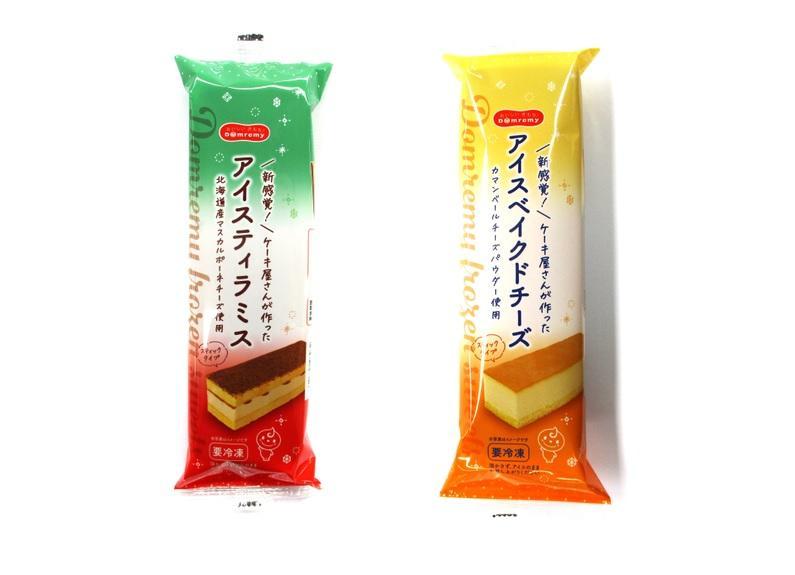 ミニストップに「新感覚アイスケーキ」!ティラミス&ベイクドチーズ美味しそう