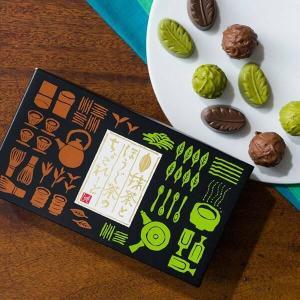 「ばつぐんにお茶の香り」「美味しい」。カルディの和チョコ、数量限定だから見つけたら即カゴへ。