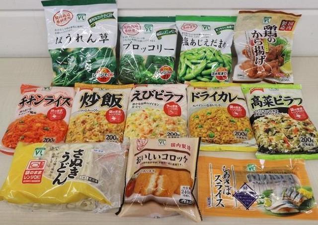 【ローソン100】2020年に売れた「100円冷凍食品」ランキング。満腹の救世主が上位に!