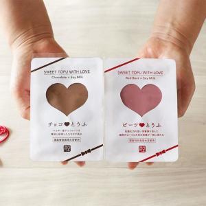 可愛くてヘルシー。今年のバレンタインギフトは「お豆腐スイーツ」いいかも。