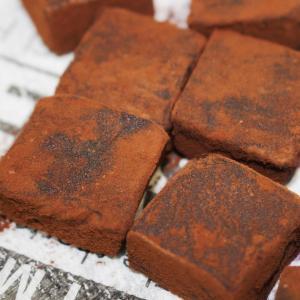 セブンの「とろける生チョコ」が今年もキター!300円とは思えないクオリティ。