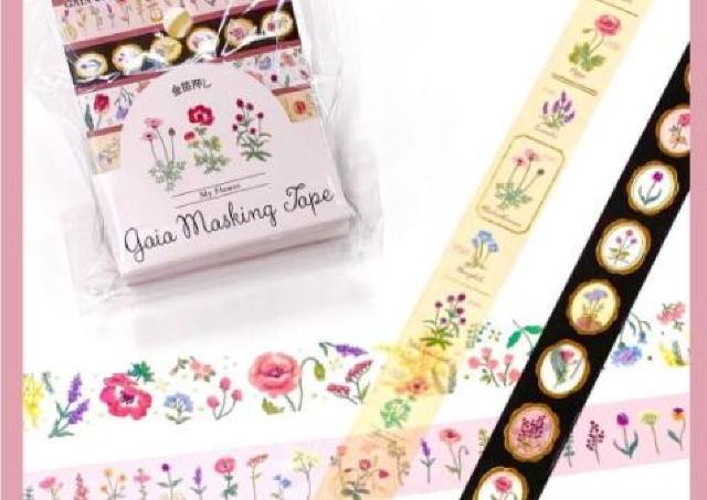 【セリア】全マステ好きに伝われ~!ブローチ風、図鑑風...お花柄が超可愛い。