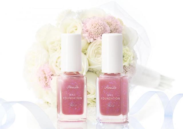 青ラメ×赤みピンクが最高に可愛い!パラドゥの大人気ネイル限定カラー出てるよ~。