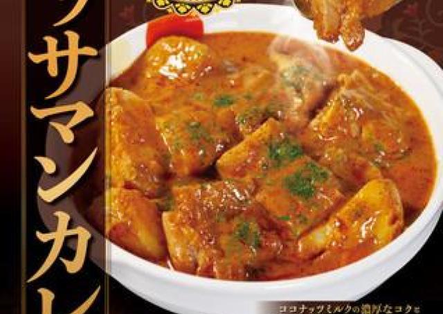 松屋に「世界一美味しい料理」が登場!ゴロっとした新作カレーは見逃せない。