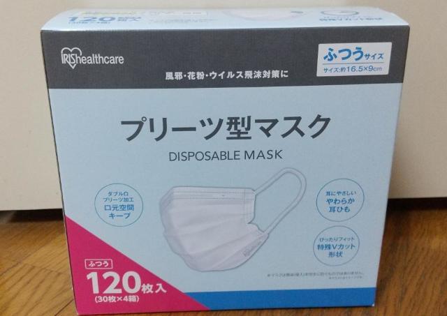【コストコ】アイリスオーヤマの120枚入りマスク発見。公式通販よりお得!?