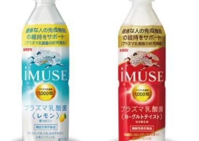 セブンで飲料「イミューズ」買うともう1本!2商品から選べるよ。