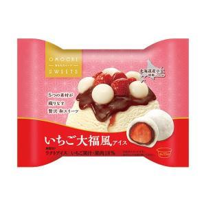 【ファミマ】井村屋のいちご大福風アイスが「めっちゃ美味しい!」数量限定だから急がなきゃ。