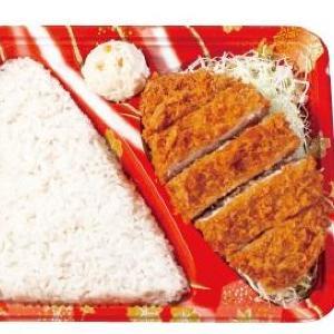 【松のや】20時以降限定「とんかつ弁当」が390円!ディナー難民の救世主キター!