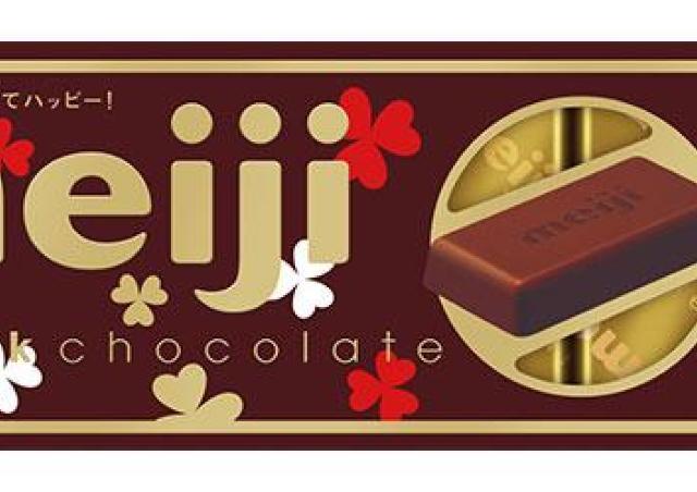 【セブン】チョコ好き集まれ~!明治のチョコ買うともう1個無料でもらえるよ。