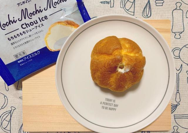 餅好きにはたまらない!もちもち食感のシューアイスをローソンで発見。