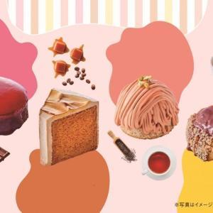 【コメダ珈琲店】「絶品」「めちゃうま」季節のケーキ4種を総チェック!