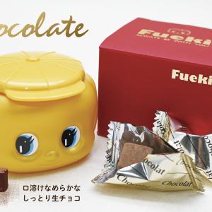 金色フエキくんにチョコ入ってる!!バレンタインにぴったりでは?
