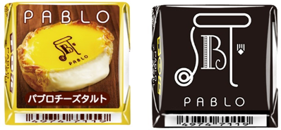 人気のパブロチーズタルトがチロルに!数量限定でセブンに登場だよ~。