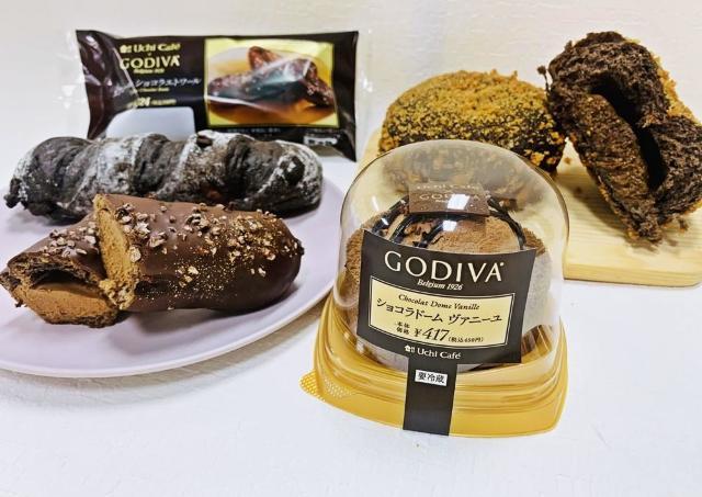 【食べ比べ】ローソン×GODIVAの新作めちゃうま!初のカレーパンも最&高。