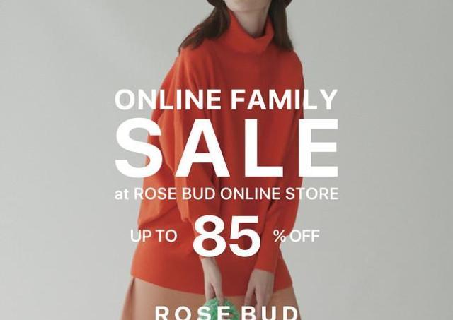 ROSE BUDがオンライン限定でファミリーセール開催!最大85%オフ!