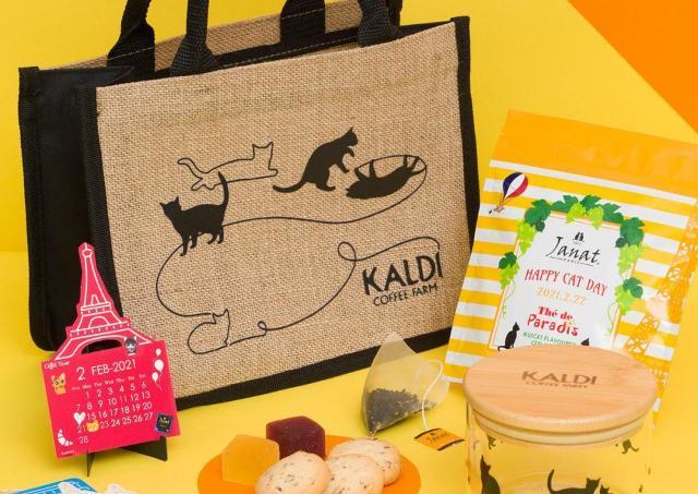 【カルディ】争奪戦必至!「ネコの日バッグ」が今年も登場。オンラインで事前抽選受付中だよ。