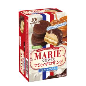 ケーキパイみたいな「マリー」×塩キャラメル!今だけの味は要チェック。