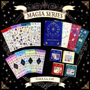 「絵柄が最高」キャンドゥで人気の「MAGIAシリーズ」がセリアでも買えるように!