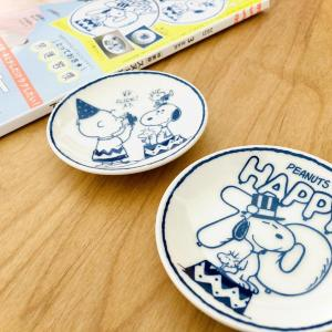 スヌーピー豆皿「2枚」付録で880円!?ESSE増刊すごい...!
