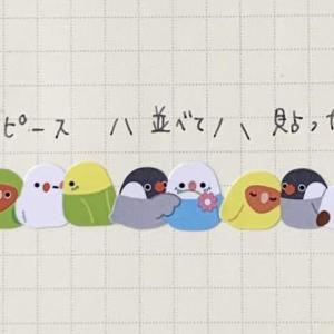 キャンドゥの「ぎゅうぎゅうアニマルシール」かわいい~!4種類あるよ。