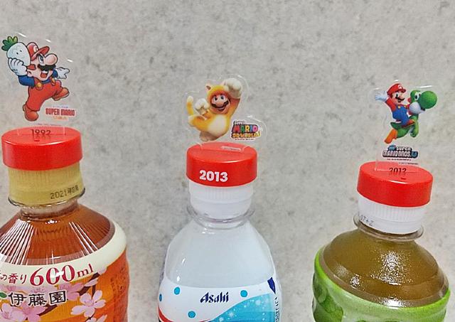 セブンで歴代マリオの「ボトルマーカー」ゲット!全12種、コンプしたい!!