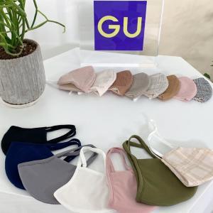 「GUマスク」に春夏用が登場!デザイン、機能性ともにアップでありがたい。