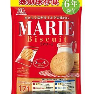 【長期保存】6年もつ「マリー」ビスケット!いつものおいしさで、軽い!