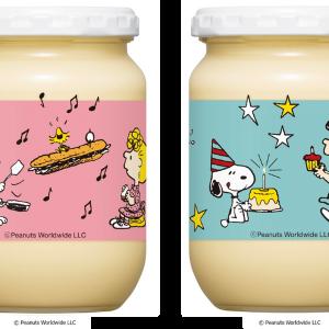 スヌーピーの瓶入りマヨネーズいいな~!1年で2種類のデザインが楽しめる。