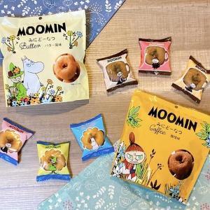 ムーミン「ミニドーナツ」はパケ買い必至!小さめサイズでおやつにぴったり