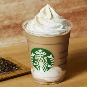 【スタバ】幻の「ほうじ茶クリームフラペチーノ」が出現!今だけのご褒美、見逃さないで。