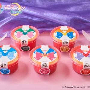 セーラームーンのプリン激カワ!5種の「コスチュームシール」集めたい!