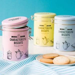 【カルディ】パステルカラーのクッキー缶が激カワ!自分へのホワイトデーに欲しい。