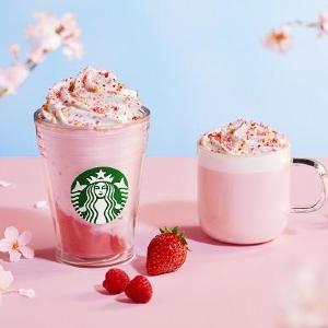 【スタバ】ピンクのコントラストが美しい!「一気に春気分」のSAKURA飲まなくちゃ。
