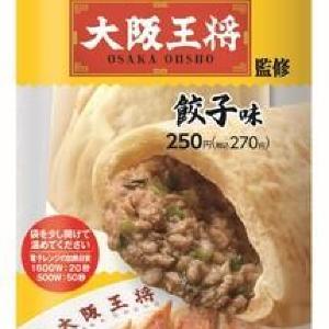 「大阪王将」の味を再現!ファミマで買えるワンハンドグルメ美味しそう。