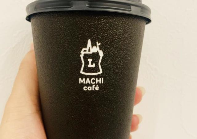 【ローソン】マチカフェ1杯飲むごとに医療従事者団体に寄付。感謝の気持ち届ける