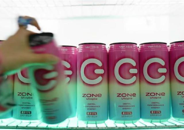 デイリーヤマザキでZONe買うと、ピンクのZONe無料で1本もらえる!